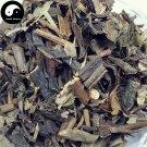 Lan Bu Zheng 蓝布正, Herba Geum Aleppicum Jacq, Shui Yang Mei 100g