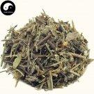 Nong Ji Li 農吉利, Herba Crotalariae, Ye Bai He, Xiang Ling Cao 500g