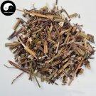 Ma Bian Cao 馬鞭草, European Verbena, Herba Verbenae, Long Ya Cao 500g