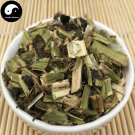 Long Kui 龍葵, Black Nightshade Herb, Herba Solani Nigri, Ku Kui, Tian Qie Zi 100g