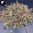 Bai Hua Dan 白花丹, Whiteflower Leadword Herb, Herba Plumbaginis Zeylanicae 500g
