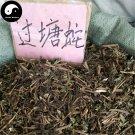 Guo Tang She 过塘蛇, Herba Ludwigia Adscendens, Guo Jiang Long 200g