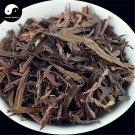 Ji Xiang Cao 吉祥草, Herba Reineckia Carnea, Guan Yin Cao, Yu Dai Cao 100g