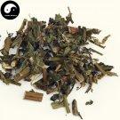 Liu Ji Nu 南劉寄奴, Diverse Wormwood Herb, Herba Artemisiae Anomalae, Qi Hao 500g