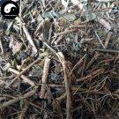 Liu Yue Xue 六月雪, Bai Ma Gu 白馬骨, Snow of June Herb, Herba Serissae 100g