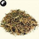 Ban Bian Lian 半邊蓮, Herba Lobeliae Chinensis, Chinese Lobelia Herb 100g