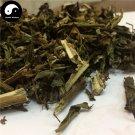 Chou Ling Dan Cao 臭靈丹草, Herba Laggerae, Wingedtooth Laggera Herb, Shi Zi Cao 100g