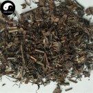 Dian Di Mei 點地梅, Umbellate Rockjasmine Herb, Herba Androsaces Umbellatae 200g