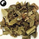 Hu Lu Cha 葫蘆茶, Triquetrous Tadehagi Herb, Herba Tadehagi Triquetri 100g