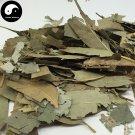 An Ye 桉葉, Folium Eucalypti, Eucalyptus Robusta Leaf 200g