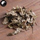 Ai Ye 艾葉, Folium Artemisiae Argyi, Argy Wormwood Leaf 100g