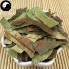 Shi Nan Ye 石楠葉, Folium Photiniae, Chinese Photinia Leaf 500g