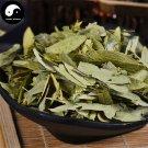 Fan Xie Ye 番瀉葉, Folium Sennae, Senna Leaf, Pao Zhu Ye, Zhan Na Ye 100g