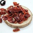 Shan Zhu Yu 山茱萸, Shan Yu Rou, Fructus Corni, Cornus Fruit 100g