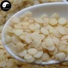 Rui Ren Rou 蕤仁肉, White Nux Prinsepiae, Hedge Prinsepia Nut 250g