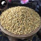 Bai Jie Zi 白芥子, Semen Brassicae, White Mustard Seed, Semen Sinapis Albae 200g