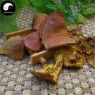 Shi Liu Pi 石榴皮, Pericarpium Granati, Pomegranate Rind, Shi Liu Ke 500g