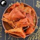 Jin Deng Long 錦燈籠, Calyx Seu Fructus Physalis, Franchet Groundcherry 200g