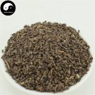 Luo Tuo Peng Zi 骆驼蓬子, Syrian Rue, Seed Of Common Peganum, Peganum Harmala L. 200g