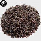 Xi Mi Zi 菥冥子, Herba Thlaspis, Boor's Mustard Herb 200g