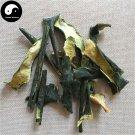 Dong Gua Pi 冬瓜皮, Waxgourd Peel, Exocarpium Benincasae 200g