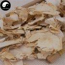 Feng Huang Yi 凤凰衣, Inner Shell of the Chicken Egg, Membrana Follicularis Ovi 200g