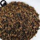 Guangxi Hei Ma Yi 黑蚂蚁卵, Polyrachis Ants Egg, Black Ant 250g