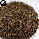 Guangxi Hei Ma Yi 黑蚂蚁卵, Polyrachis Ants Egg, Black Ant 50g