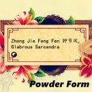 Zhong Jie Feng Fen 肿节风, 500g Glabrous Sarcandra Powder, Herba Sarcandrae
