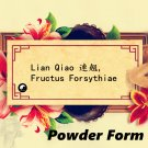 Lian Qiao 連翹, Lao Qiao, 500g Fructus Forsythiae Powder, Forsythia Suspensa
