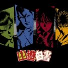 Yu Yu Hakusho Anime Art 32x24 Poster Decor