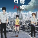 Zankyou No Terror Anime Art 32x24 Poster Decor