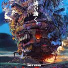 Howls Moving Castle Anime Art 32x24 Poster Decor