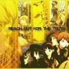 Shin Megami Tensei Persona 4 Art 32x24 Poster Decor