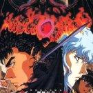 Berserk Kentaro Miura Japanese Anime 32x24 Poster Decor