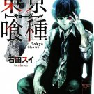 Tokyo Ghoul Manga Series Sui Ishida Wall Print POSTER Decor 32x24