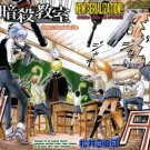 Assassination Classroom Anime Wall Print POSTER Decor 32x24