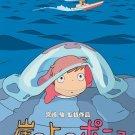 Ponyo Animated Film Wall Print POSTER Decor 32x24