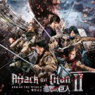 Attack On Titan Hot Japan Anime Wall Print POSTER Decor 32x24
