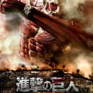 Attack On Titan Hot Japan Anime Wall Print POSTER Decor 32x24