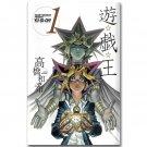 YU GI OH Japanese Anime Poster 32x24