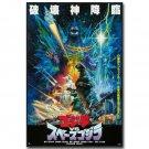 Godzilla Vs Mechagodzilla Movie Art Poster Print 32x24