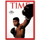 Muhammad Ali Motivational Quote Boxing Poster 32x24