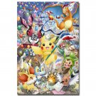 Pokemon Pikachu Anime Art Poster Pictures 32x24