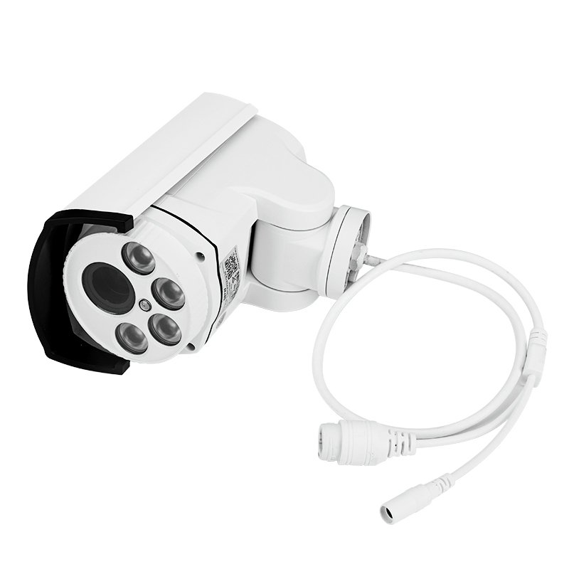B87W Outdoor IP Camera - 1/2.8 Inch SONY CMOS, , Wi-Fi, Android + iOS Support, 50M Night Vision