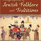 Ebook 978-0765620255 Encyclopedia of Jewish Folklore and Traditions