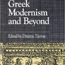 Ebook 978-0847685769 Greek Modernism and Beyond (Greek Studies: Interdisciplinary Approaches)