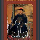 Ebook 978-1442221925 The Qing Dynasty and Traditional Chinese Culture
