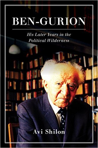 Ebook 978-1442249462 Ben-Gurion: His Later Years in the Political Wilderness