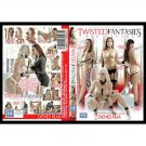 Bizarre Video Twisted Fantasies Day Dreams DH2054